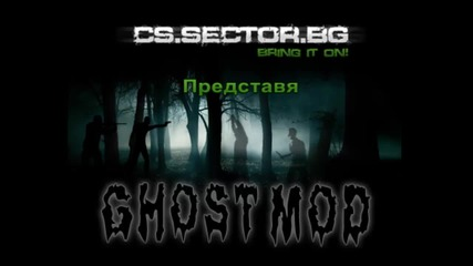 Ghostmode- The one and only knife master