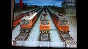 Бдж (trainz Simolator 2006)