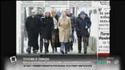 Цветанов: Руски интереси стоят зад свалянето на кабинета през 2013 г.