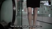 Panos Kalidis - Treli Idea + превод
