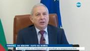 ЦЕНАТА НА ВОТА: 30 млн. лв. за предсрочните избори през март