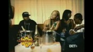 Trina ft Lil Wayne - Dont Trip