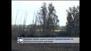 Украйна обявява едностранно прекратяване на огъня в източната част на страната