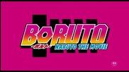 Boruto - Naruto the Movie trailer 特 (върховно качество )