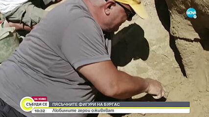 """Пясъчните фигури в Бургас ще бъдат """"щури, смешни и страшни"""""""