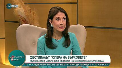 """Социална мрежа"": Софийската опера и балет играе на 4 сцени"