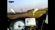 Turbo Rider В Германия
