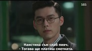 [easternspirit] Hyde, Jekyll and Me (2015) E07 1/2