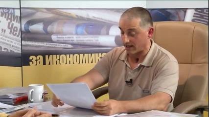Диагноза с Георги Ифандиев 15.10.2014