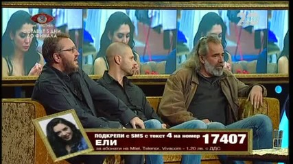 VIP Brother 2014 (12.11.2014г.) - част 3