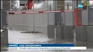 Частично бедствено положение в Хасково и Тополовград