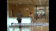 Според EVN причина за бунтовете са ниските доходи на българите