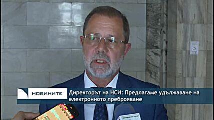Директорът на НСИ: Предлагаме удължаване на електронното преброяване
