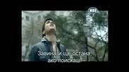 Mixalis Xatzigiannis - Den Fevgo/с Превод/