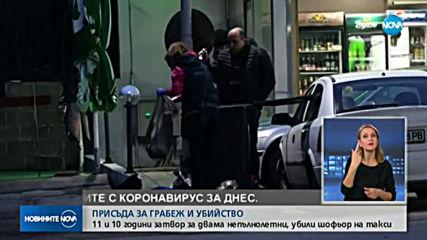Мъжете, убили таксиметров шофьор в Русе, влизат в затвора