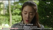 [the Stupid dreams] Twenty Again E02 част 2/2