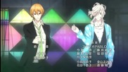 Brothers Conflict Ending Bg Subs