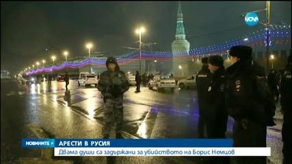 Задържаха двама за убийството на Немцов