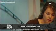 Въпрос на чест Seref Meselesi еп.11-1 Руски суб. Турция с Керем Бурсин