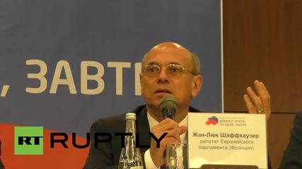 Конференция в Донецк за решаването на конфликта в Донбас