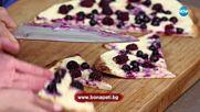 Сладка пица с плодове - Бон апети (20.07.2018)