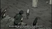 [ Bg Sub ] Naruto Shippuuden 59 Високо Качество