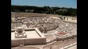 Модел на древния Ерусалим около 70 год. Ad