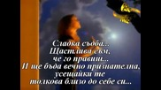 Mariah Carey - Vision Of Love (ПРЕВОД)