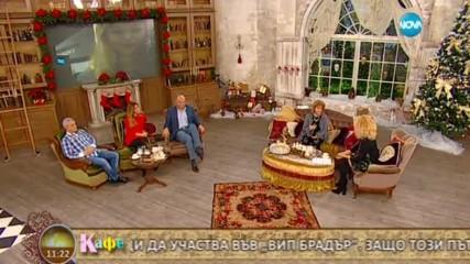 """""""На кафе"""" с Лили Вучкова (23.11.2016)"""