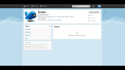 Twitter на Znaka !