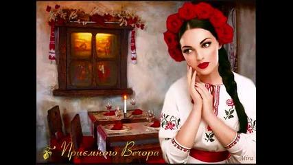 Украинска народна песен - Ой, у вишневому саду /превод бг/