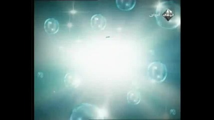 Реклама на паста за зъби с Пелин Карахан - Аслъ от Мечтатели.