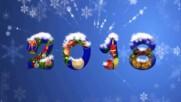 Честита Нова Година! ... ... ( Веселин Маринов)