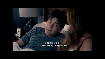 Страшен филм 5 - Български Тв спот
