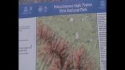 Пирин - връх Безбог