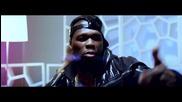 G - Unit - I'm Grown ( Официално Видео )