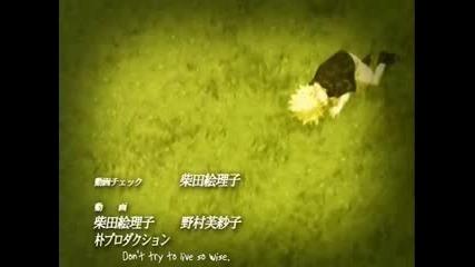 Naruto Ep.2 Ending Mix