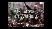 Хитлер - Път към властта