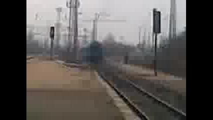 Vlakove