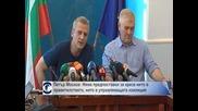 Петър Москов: Няма предпоставки за криза нито в правителството, нито в управляващата коалиция