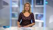 Спортни новини (29.11.2016 - централна емисия)