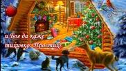 ✨ Коледно пожелание! - (painting) ... (с поезията на Ангел Колев) ... ( Giovanni Marradi music) ...✨