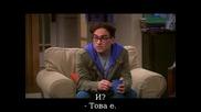 Теория за Големия взрив сезон 5 еп 22 Бг Суб