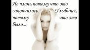 Ирина Алегрова - Не обернусь