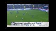 """""""Барселона"""" разгроми с 4:0 като гост """"Леванте"""", Меси на 3 гола от пореден рекорд"""