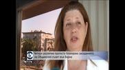 Четири различни протеста блокираха заседанието на Общинския съвет във Варна