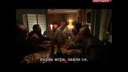Кръв и кости (2009) бг субтитри ( Високо Качество ) Част 1
