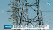 Волтова дъга порази работник в София
