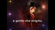 Болка съм... защото съм любов