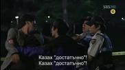 Бг субс! Ghost / Фантом (2012) Епизод 11 Част 1/3